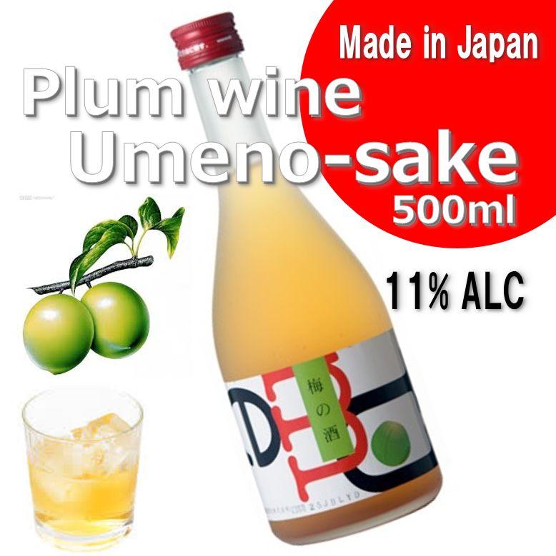 Liqueur Umenosake