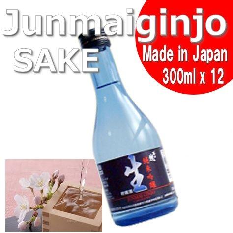 Junmai Ginjo ( Nihonshu )300ml x 12