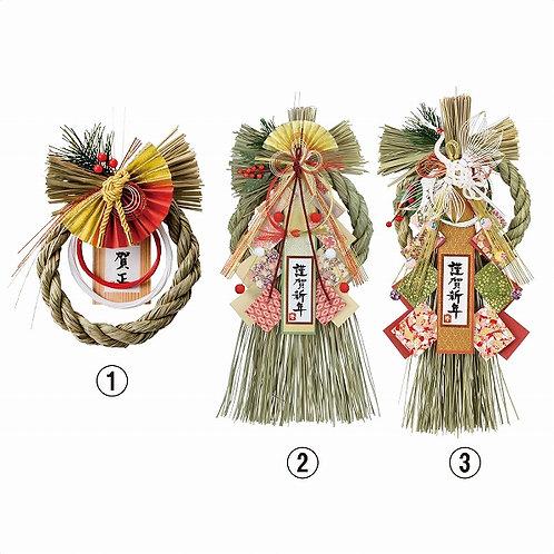 Shimenawa-Kazari x 3 ( 3 types set )