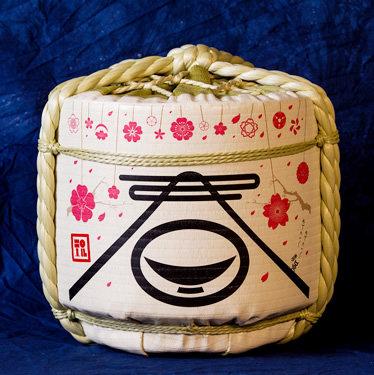 Empty Sake Barrel ① Shumpumanmen