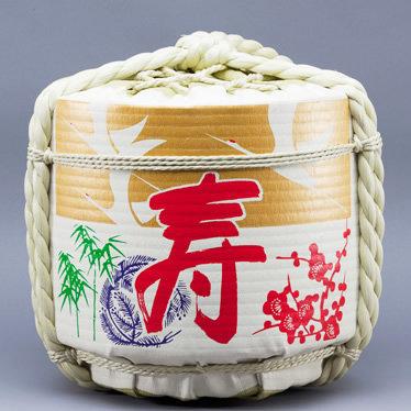 Empty Sake Barrel ⑩Kotobuki (gold)