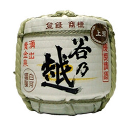 shirakawa taru