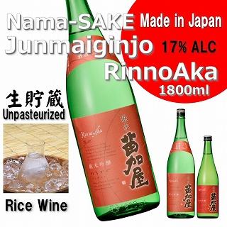 Junmai-Ginjo RinnoAka