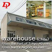 sake wholesale
