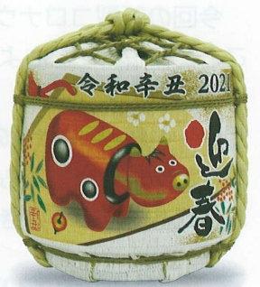 Empty Sake Barrel ㉖ Ema