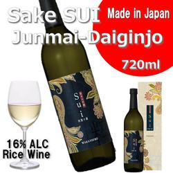 Junmai Daiginjo「Sui」