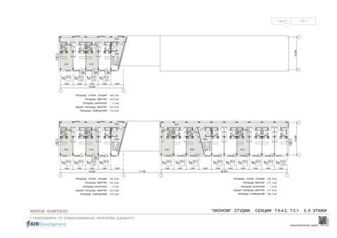 29_Студии. Секции 7.6-4.2, 7.jpg
