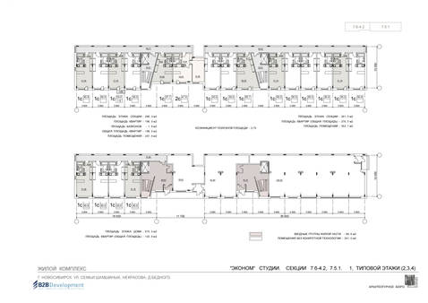 28_Студии. Секции 7.6-4.2, 7.5.jpg