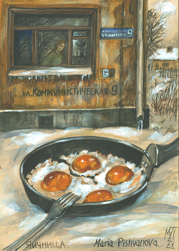 Fried Eggs in the Snow, 2020