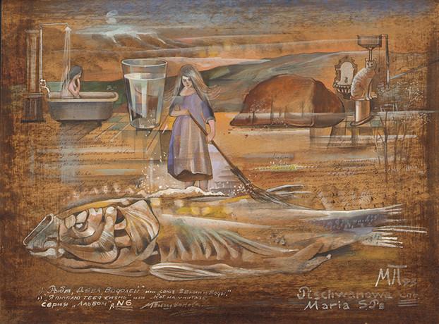 Pisces, Virgo, Aquarius, 1993