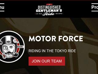 9/30 Sunday Morning Cruise at Tokyo Odaiba DGR'2018 !