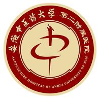 2nd Affiliated Hospital - Acupuncture Hospital of Anhui University of Chinese Medicine