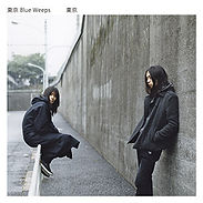 cd_tokyo.jpg