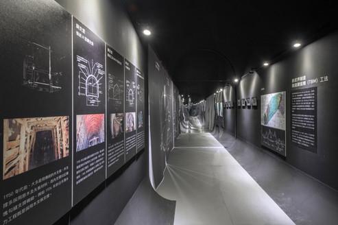 無限延伸的隧道空間,展現隧道工法的演進。照片來源:衍序規劃設計.jpg