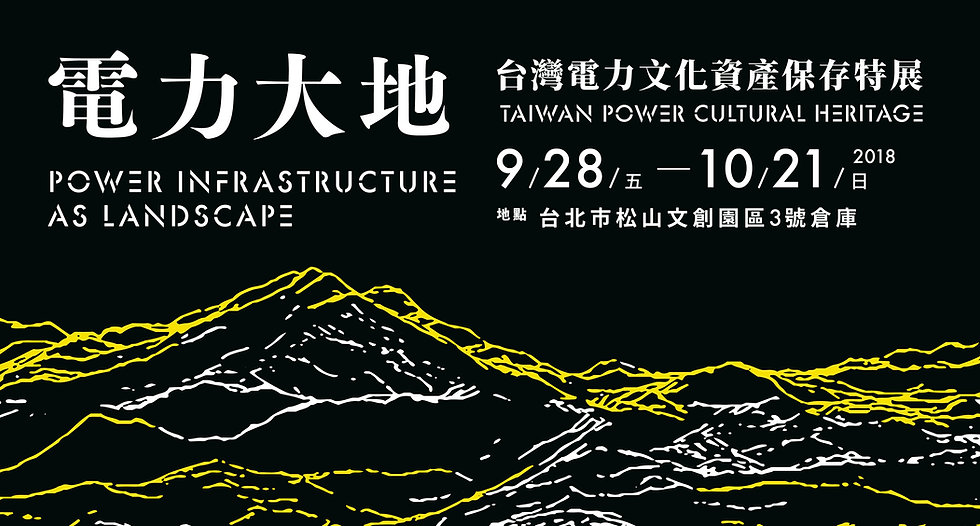 landscape as power infrastructure_key vi