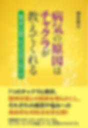 71CRuKh7LGL._AC_UL640_QL65_.jpg