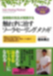 51eslLTZ4XL._AC_UL640_QL65_.jpg