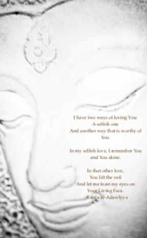 rabia poem