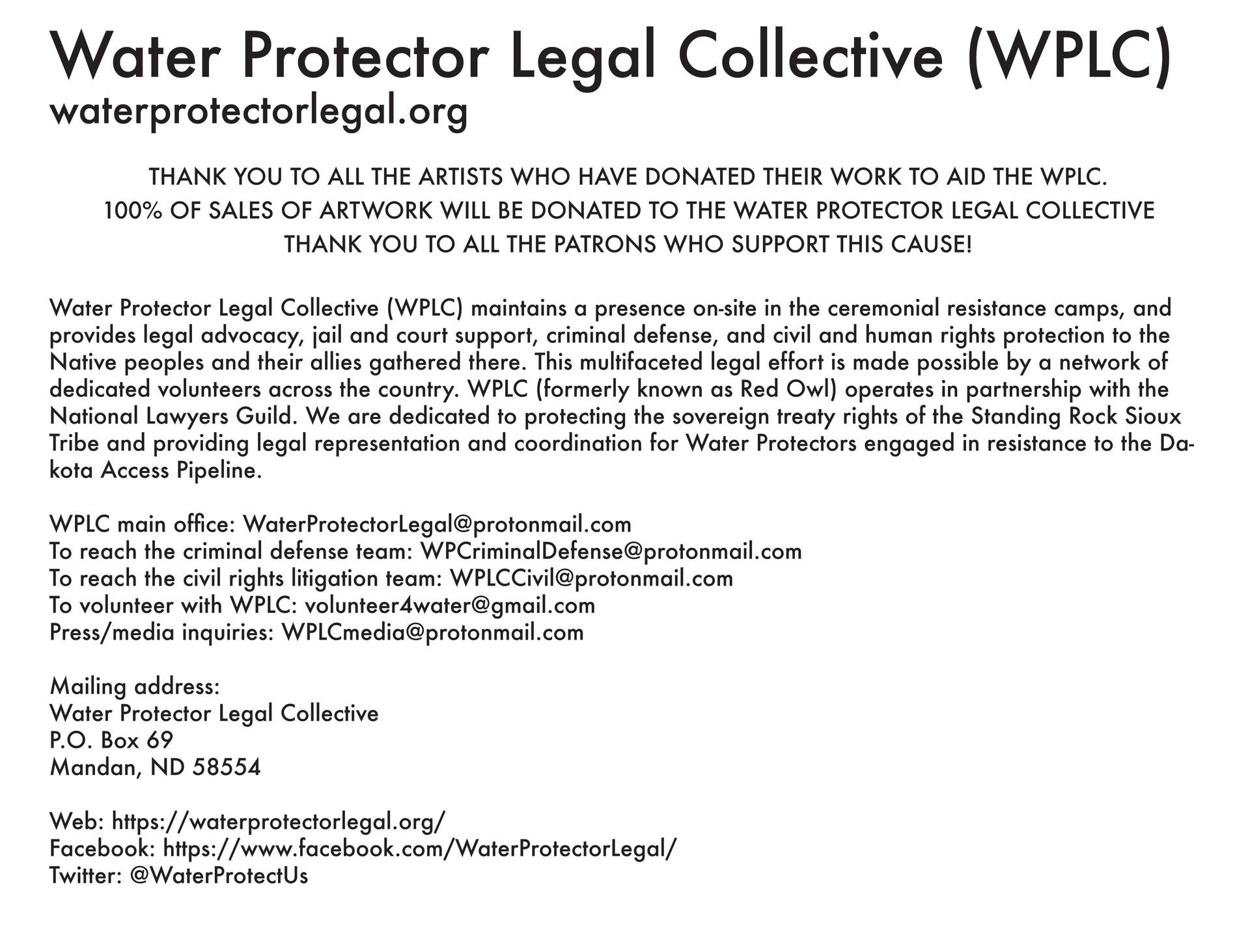 water_protector_legal_collective_info.jp
