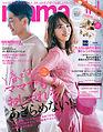 magazine_main.jpg