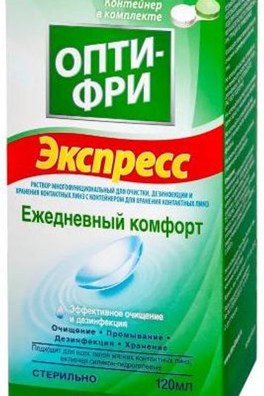 Раствор Опти фри Экспресс 120 мл 250 руб