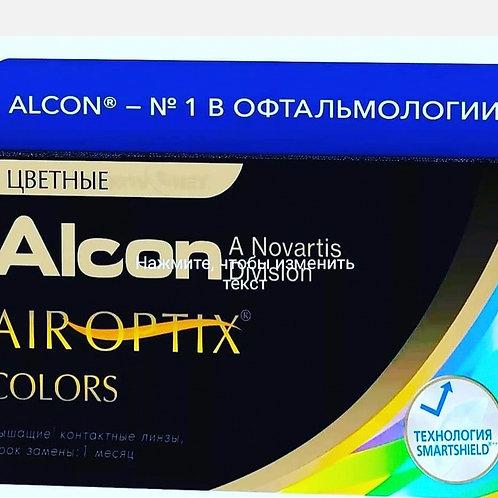 AIR OPTIX COLORS 1200 руб