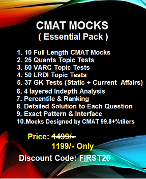 CMAT Essential Pack.png