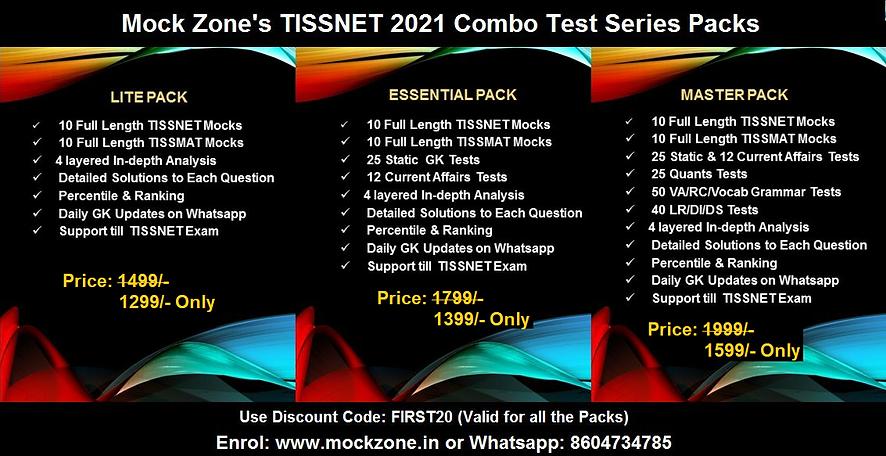 Tissnet combo mocks.png
