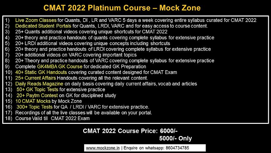 CMAT 2022 Course Details.png