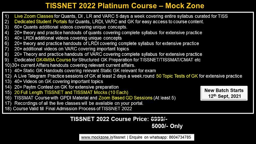 TISSNET Course 2nd Batch.png