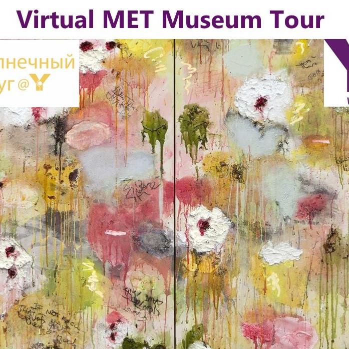 Virtual MET Museum Tour