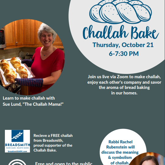 2021 Challah Bake