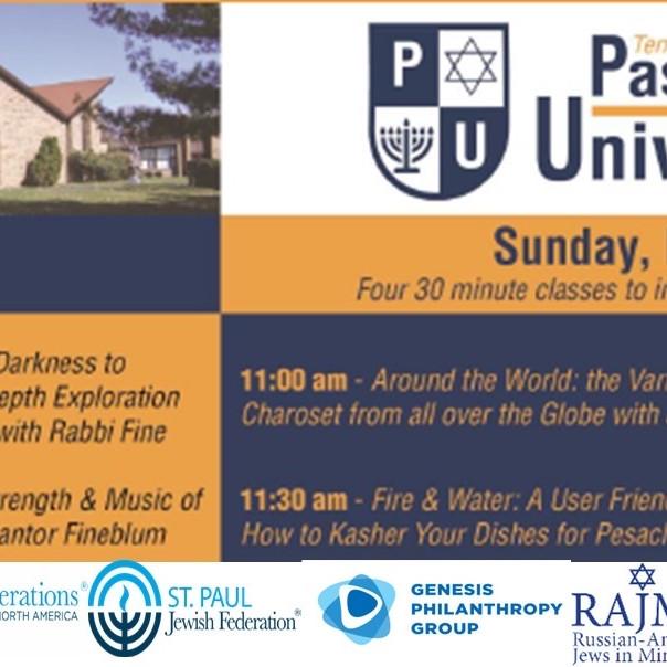 Temple of Aaron's Passover University