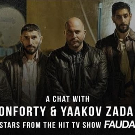 A Chat with Boaz Konforty & Yaakov Zauda Daniel from Fauda