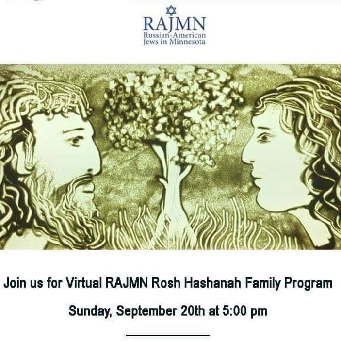 Virtual RAJMN Rosh Hashanah Family Program