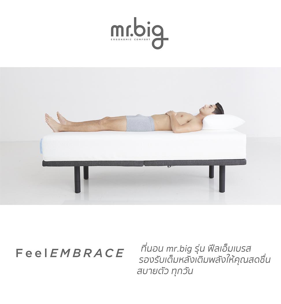 landing page FeelEmbrace-01.png