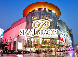 Siam Paragon.png