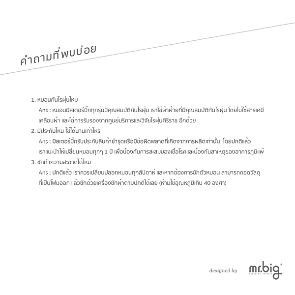 Orthocore brochure_Artboard 9.png