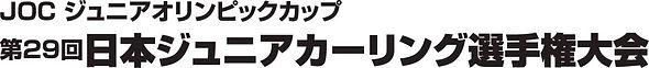漢字タイトル.jpg