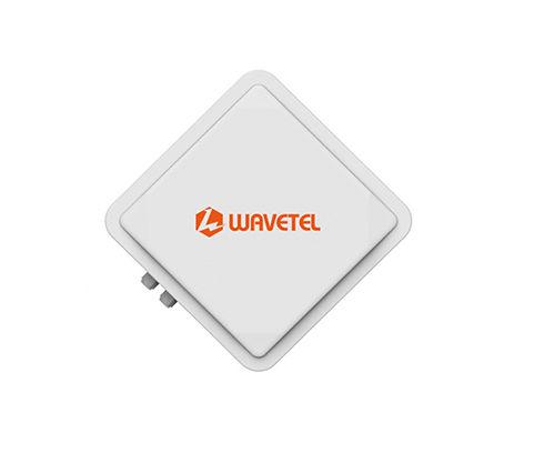 O3212 5G Outdoor CPE Router_600X500.jpg