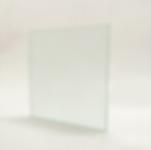 Прозрачное осветленное .png