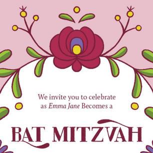 Bat Mitzvah Stationery