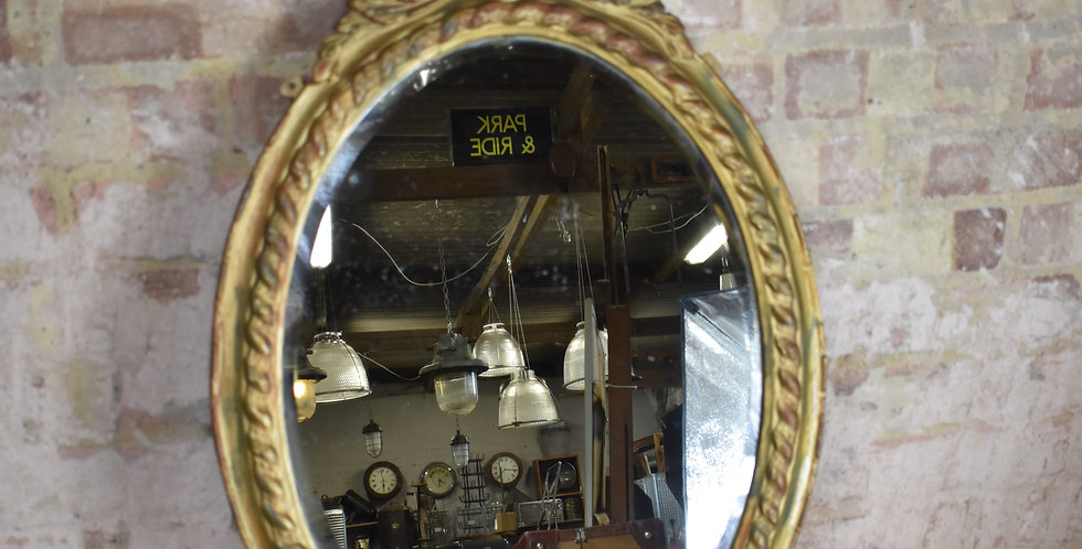 Antique Victorian Gesso Gilt Mirror Candlestick Candle Sconce