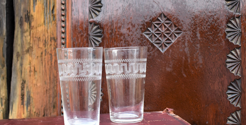 Vintage Pall Mall Etched Tumbler Tall Glasses
