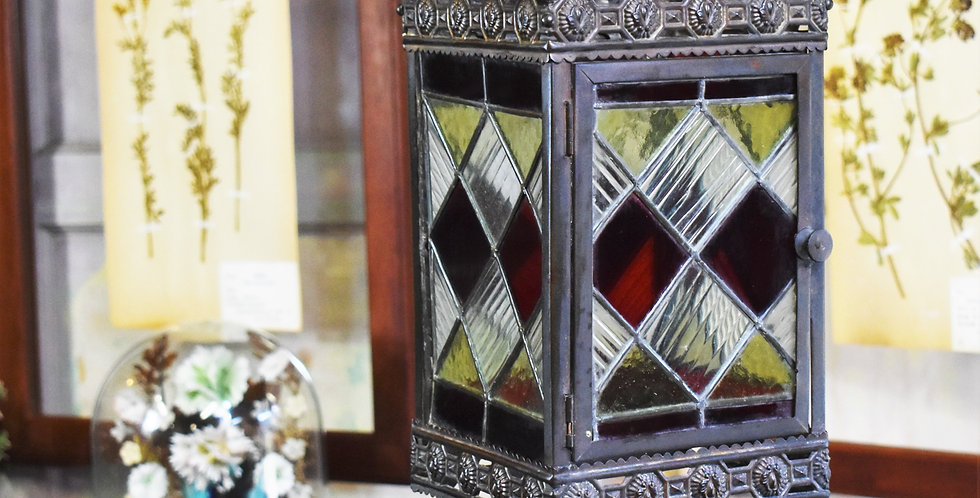 Antique Victorian Coloured Reed Stained Glass Lantern Light Shade Ornate Metal