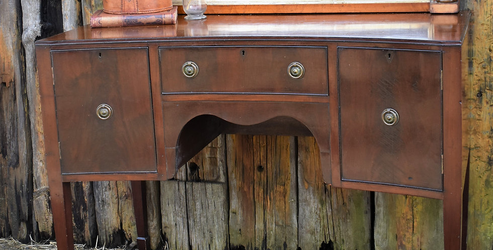 Antique Rare Maple & Co Sideboard Console Table Curved Mahogany Buffet Cabinet