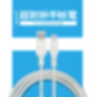 超耐折線系列Micro01.jpg