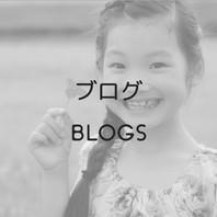 CPCEブログ