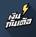thunder-logo-rev2_rounded-square-masked@
