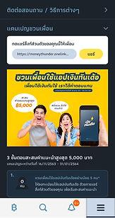 app1-2.jpg